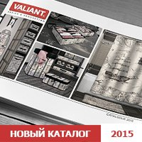 CATALOGUE 2015 VALIANT