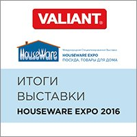 HouseWare Expo 2016